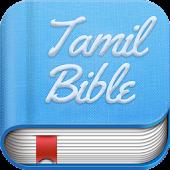 Tamil Bible - வேதாகமம் APK for Bluestacks