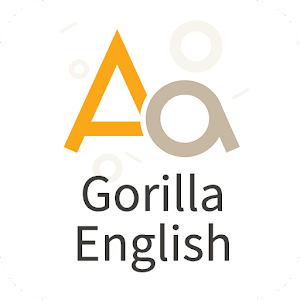 Gorilla English Dictionary Pic