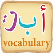 Learn arabic vocabulary game Icon