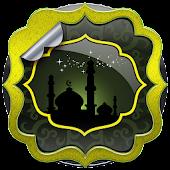 Download Muslim Live Wallpaper APK