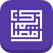 Download  Ramadhan  Apk