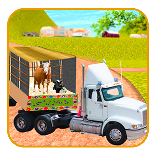 Eid Animal Truck Transit Carrier (game)