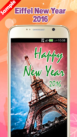android Eiffel New Year 2016 Wallpaper Screenshot 1