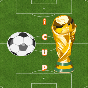 Cover art ICUP