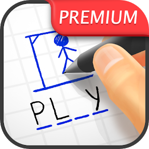 Hangman Premium Online PC (Windows / MAC)