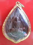 เหรียญพัดยศใหญ่ หลวงปู่โต๊ะ วัดประดู่ฉิมพลี ปี2516 เนื้อทองแดง