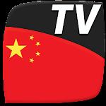 China TV EPG Free Icon