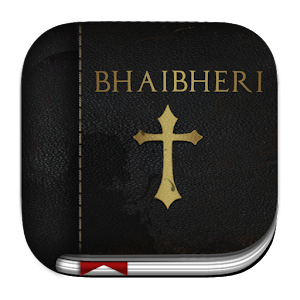 how to download bible on phone
