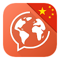 App Learn Chinese. Speak Chinese APK for Kindle