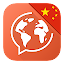 App Learn Chinese. Speak Chinese APK for Windows Phone