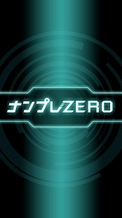 Numberplace ZERO free game - screenshot
