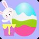Easter Egg 3D Greetings Paint