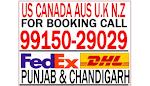 Courier Company Service Patiala Punjab to Kuwait Oman Bahrain Call: 9915001700