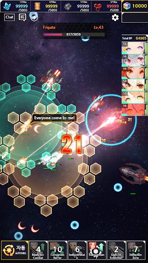 Stella Maiden screenshot 8