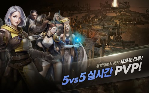 Game 아덴 APK for Kindle