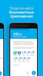 Мобильный хирург дляAndroid – Miniaturansicht des Screenshots