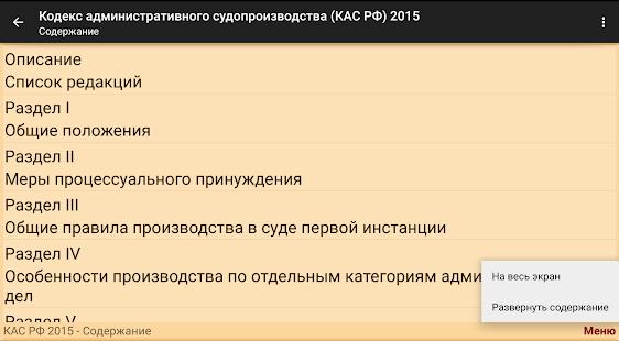 download Алгебра и теория чисел. Московский международный институт 2004