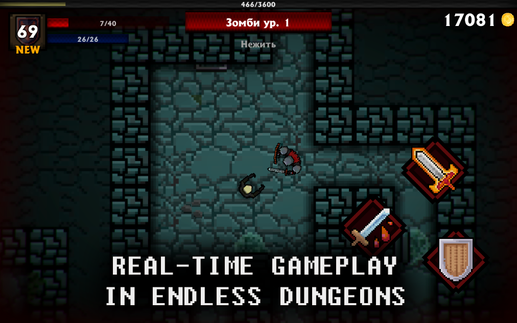 Pocket Rogues Screenshot 12