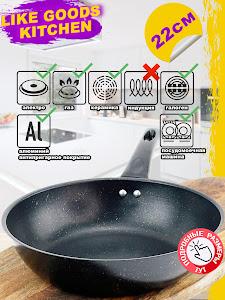 Сковорода серии Like Goods, LG-11992