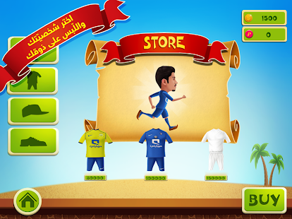 Game Saud Brothers apk for kindle fire