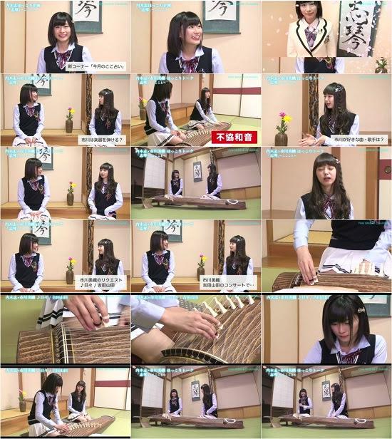 (TV-Variety)(720p) YNN [NMB48チャンネル] 志琴~こここと~ ep07 150623