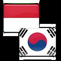 App Kamus Bahasa Korea Offline apk for kindle fire