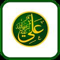 Download حكم الامام علي مصورة APK to PC