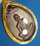 เจริญพรบนเต็มองค์ บล็อกแรก รัดประคตมน ปี36 เนื้อทองแดง สภาพสวยเลี่ยมทองยกซุ้ม(บัตรรับรอง)#VK310015_1