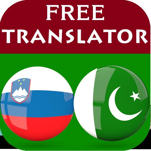 Android aplikacija Slovenian Urdu Translator na Android Srbija