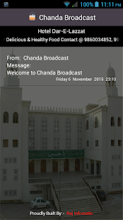 Chanda Broadcast - screenshot