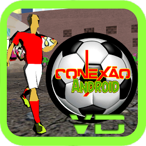 Futebol de Rua Online For PC (Windows & MAC)