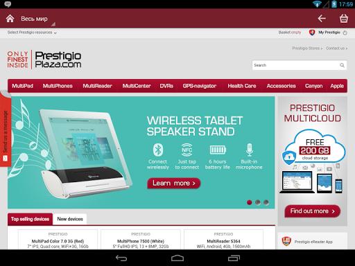 Prestigio Plaza screenshot 3