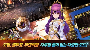 Screenshot of 세븐나이츠 for Kakao