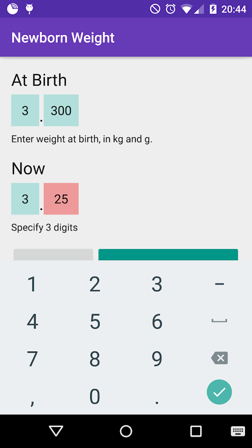 Newborn Baby Weight Loss Gain Calculator Screenshot