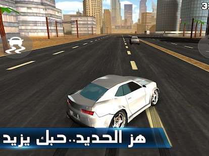 شارع الموت - Death Road APK for Bluestacks