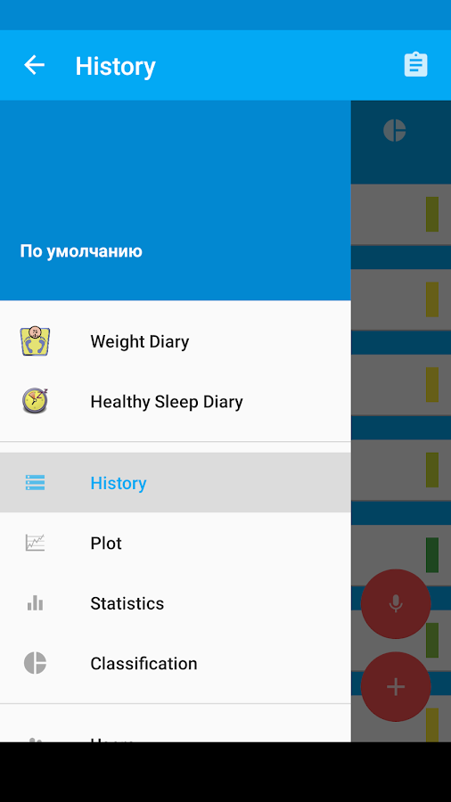 Blood Pressure Diary Screenshot 5