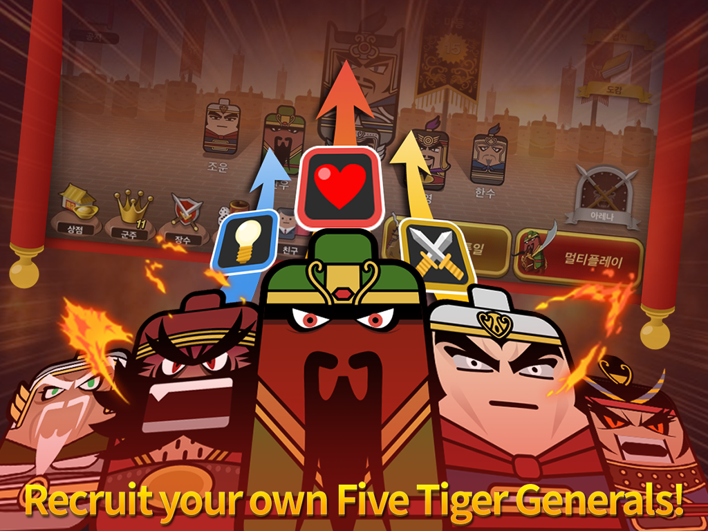 Emperor's Dice Screenshot 4