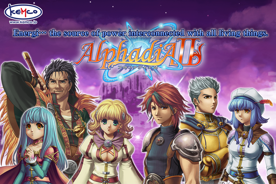 RPG Alphadia2 Screenshot 5