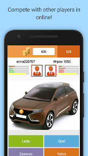 Game Guess the auto for photo APK for Kindle
