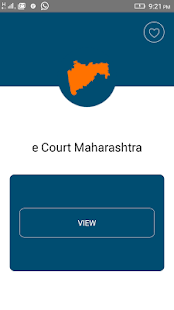 e Court Maharashtra Judiciary - screenshot