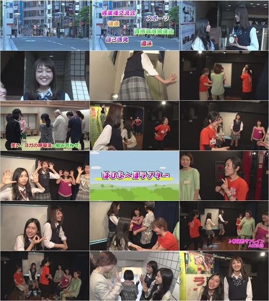(TV-Variety)(720p) 前田美月 田野優花 – どうする?東京 150627