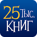 Download Android App Домашняя Библиотека for Samsung