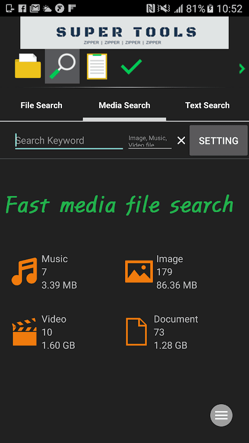 7Zipper - File Explorer Screenshot 3