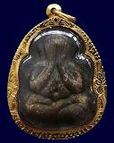 คัดสวย !! ปิดตาจัมโบ้ 2 หลวงปู่โต๊ะ วัดประดู่ฉิมพลี เนื้อผงใบลาน ฝังตะกรุด เลี่ยมทอง