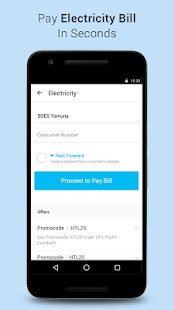 Payments, Wallet & Recharge APK for Lenovo