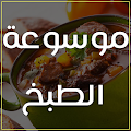 Download موسوعة الطبخ الجزائري 2016 APK to PC