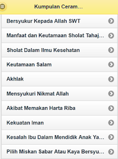 Kumpulan Ceramah Agama Islam- screenshot thumbnail