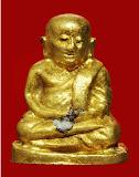 หลวงพ่อเงิน รุ่นช้างคู่ ปี 26 เนื้อทองเหลือง วัดท้ายน้ำสร้าง