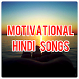 Hindi Motivational Songs