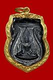 พระเหรียญเสมา พระพุทธชินราช รุ่นอินโดจีน สร้างปี 2485
